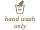 hand-wash-new.jpg